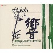 [復刻]響-和楽器による現代日本の音楽