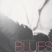 ブラック・ミュージックの殿堂入門1 ブルース入門