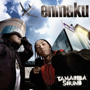 TAMARIBA SOUND