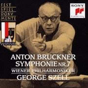 ブルックナー:交響曲第7番 (ザルツブルク音楽祭ライヴシリーズ)