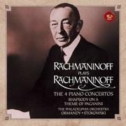 ラフマニノフ自作自演~ピアノ協奏曲全集