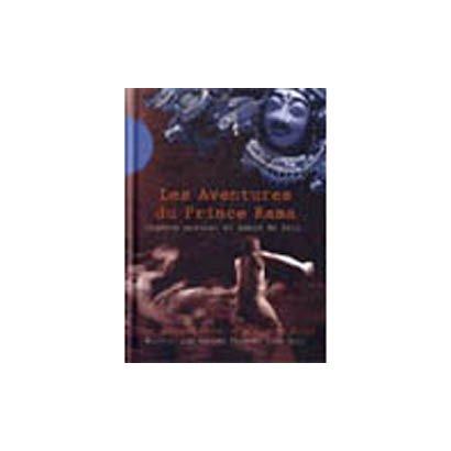 スマラ・ウラングン/バリの舞踏劇~ラーマ王子の冒険