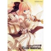 Fate/complete meterial 4(TECHGIAN STYLE) [単行本]