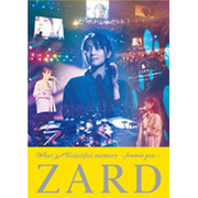 ZARD What a beautiful memory ~forever you~