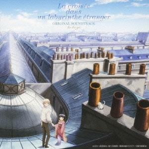 コーコーヤ/TVアニメーション『異国迷路のクロワーゼ The Animation』オリジナルサウンドトラック