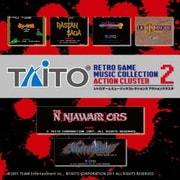 タイトー レトロゲームミュージック コレクション 2 アクション クラスタ