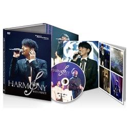 Harmony:Ryusiwon Birthday Party 2010 [DVD]