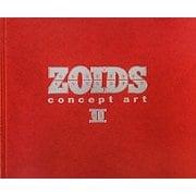 ZOIDS concept art〈2〉 [単行本]