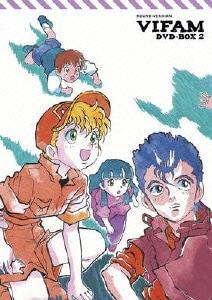 銀河漂流バイファム DVD-BOX 2 最終巻 EMOTION the Best  [DVD]