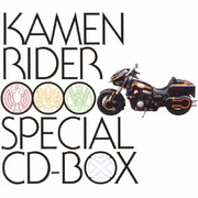KAMEN RIDER OOO SPECIAL CD-BOX
