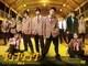 舞台 タンブリング Vol.2 [DVD]