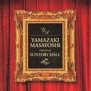 Concert at SUNTORY HALL