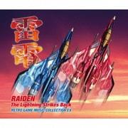 雷電 The Lightning Strikes Back レトロゲームミュージックコレクションEX