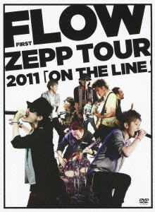 FLOW FIRST ZEPP TOUR 2011「ON THE LINE」