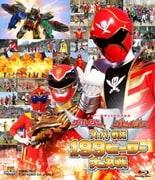 ゴーカイジャー ゴセイジャー スーパー戦隊199ヒーロー大決戦 (スーパー戦隊シリーズ)