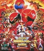 ゴーカイジャー ゴセイジャー スーパー戦隊199ヒーロー大決戦 コレクターズパック (スーパー戦隊シリーズ)