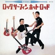 ロック、サーフィン、ホット・ロッド +2 (EMI ROCKS The First)
