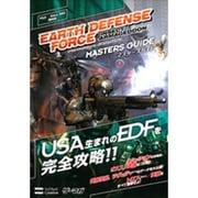 EARTH DEFENSE FORCE:INSECT ARMAGEDDON マスターズガイド(ゲーマガBOOKS) [単行本]