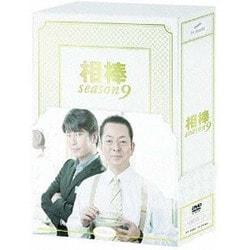 相棒 season 9 DVD-BOX Ⅱ [DVD]