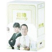 相棒 season 9 DVD-BOX Ⅱ