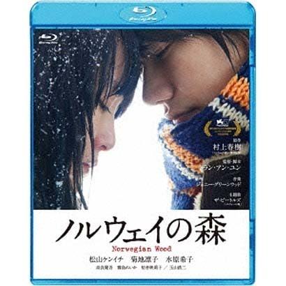 ノルウェイの森 1枚組 [Blu-ray Disc]