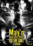 May'n Special Concert DVD 2011 RHYTHM TANK!! at BUDOKAN