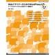 WebデザイナーのためのWordPress入門―テーマカスタマイズからCMSサイト構築まで 3.x対応(Books for Web Creative) [単行本]