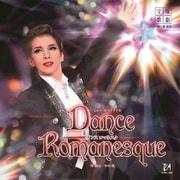 ショー・スペクタクル Dance Romanesque (宝塚歌劇 月組公演・実況)