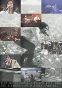 ロックンロールバンド フェス&イベント ライブヒストリー 1988-2011
