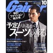 Gainer (ゲイナー) 2011年 10月号 [雑誌]