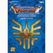 ファミコン&スーパーファミコンドラゴンクエスト1・2・3公式-Wii(SE-MOOK) [ムックその他]