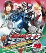 仮面ライダーOOO Volume 10