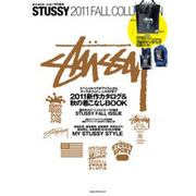 STUSSY 2011 FALL COLLECTION(e-MOOK 宝島社ブランドムック) [ムックその他]