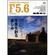F5.6(エフゴーロク) VOL.4-CAMERA Style Magazine(エイムック 2257) [ムックその他]
