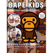 BAPE KIDS 2011 WINTER COLLECTI(e-MOOK 宝島社ブランドムック) [ムックその他]