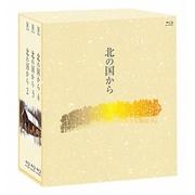 北の国から 2~4 Blu-ray Box