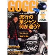 GOGGLE (ゴーグル) 2011年 11月号 [雑誌]
