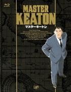 MASTER KEATON マスターキートン BD-BOX