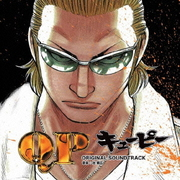 QP キューピー オリジナル・サウンドトラック