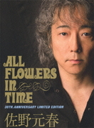 ALL FLOWERS IN TIME 30TH.ANNIVERSARY LIMITED EDITION