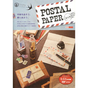 POSTAL PAPER素材集(design parts collection) [単行本]