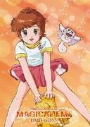EMOTION the Best 魔法のスター マジカルエミ DVD-BOX 2