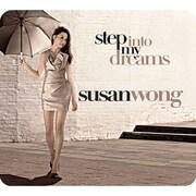 スーザン・ウォン/ステップ・イントゥ・マイ・ドリーム