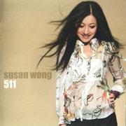 スーザン ウォン/511