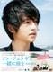 ソン・ジュンギと一緒に旅を DVD-BOX [DVD]