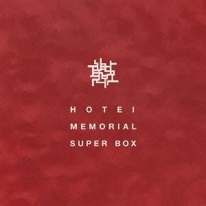 布袋寅泰/HOTEI MEMORIAL SUPER BOX