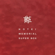 HOTEI MEMORIAL SUPER BOX