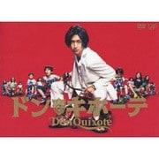 ドン★キホーテ DVD-BOX
