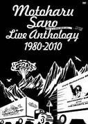 Motoharu Sano Live Anthology 1980-2010