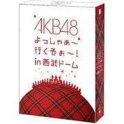 AKB48 よっしゃぁ~行くぞぉ~! in 西武ドーム スペシャルBOX